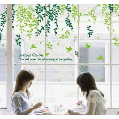 Освежающая зелень