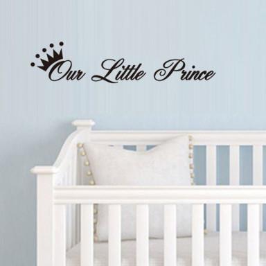 Наклейка на стену Маленький принц