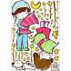 Наклейка на стену Дети с подушками