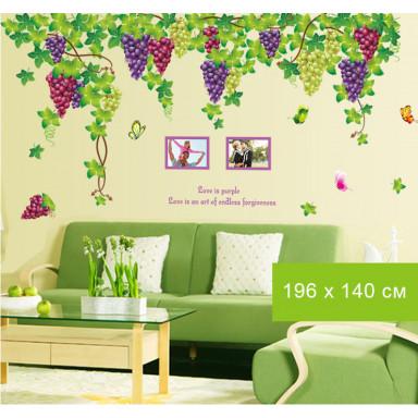 Наклейка на стену Гроздья винограда