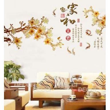Наклейка на стену Китайская хризантема
