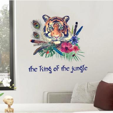 Наклейка на стену Король джунглей