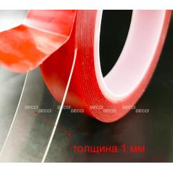 Скотч двусторонний крепежный силиконовый