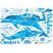 Наклейка на стену Плыву с дельфинами