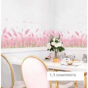 Розовые метелки