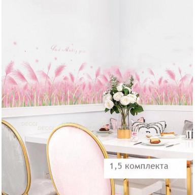 Наклейка на стену Розовые метелки
