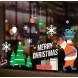 Санта и елочки