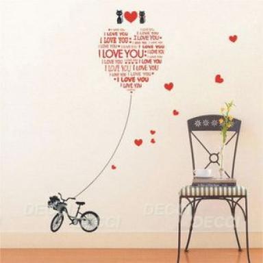 Наклейка на стену Я люблю тебя